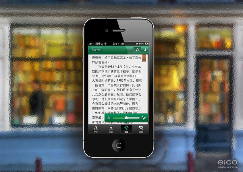 淘yuan)κ槌phone版-手機界面設計