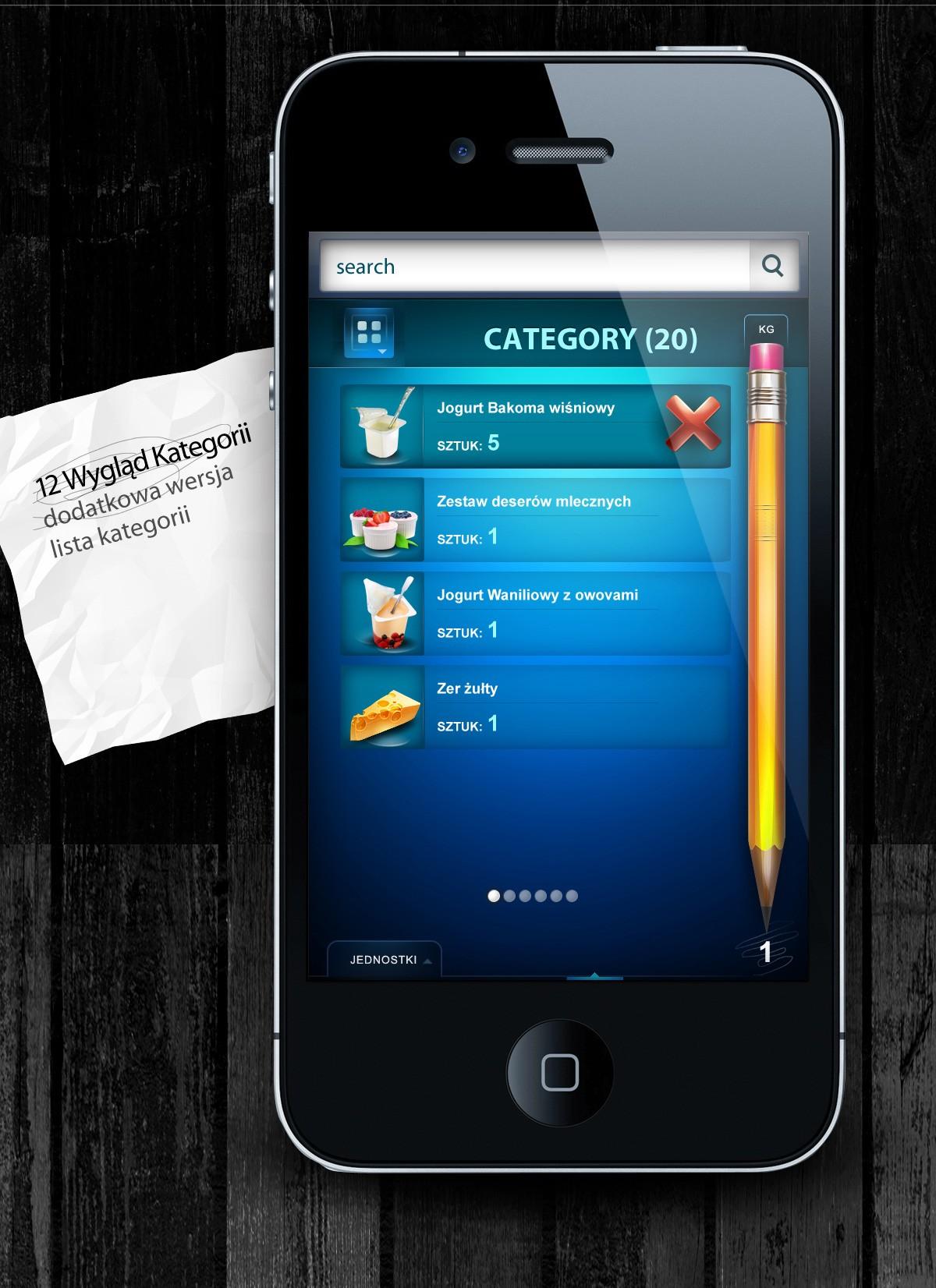 手机UI界面设计02