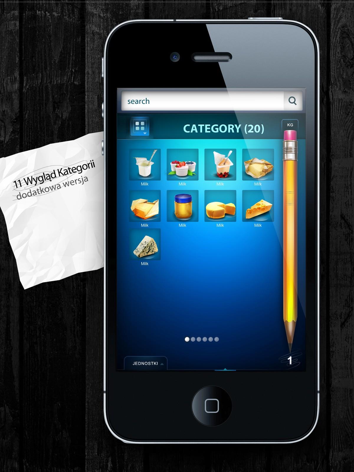 手机UI界面设计03