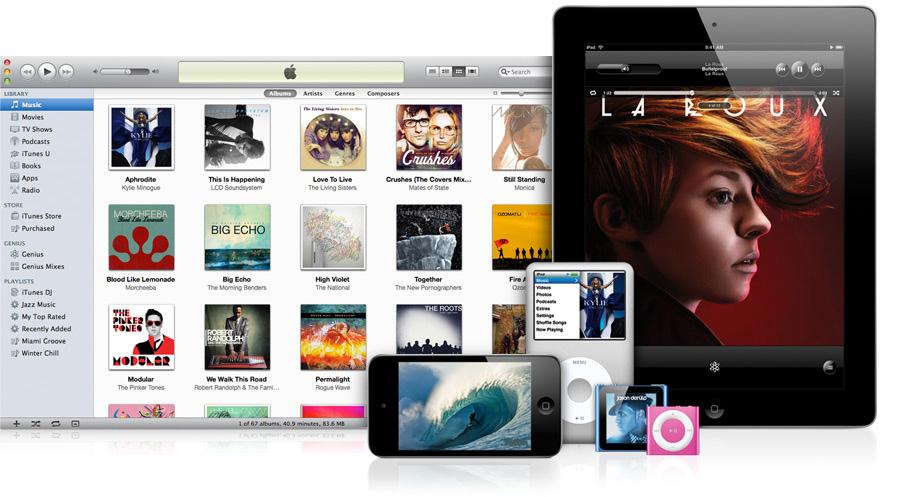 反思中国版iTunes