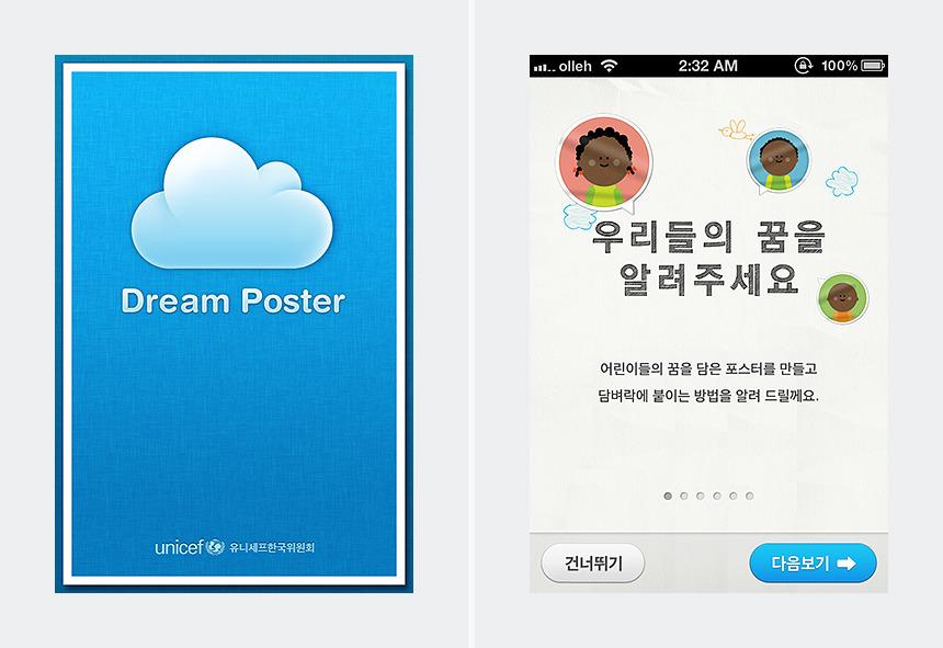 韩国APP手机界面设计