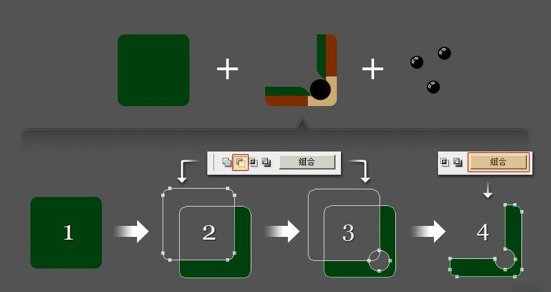 PhotoShop绘制一枚台球游戏应用图标设计教程 01