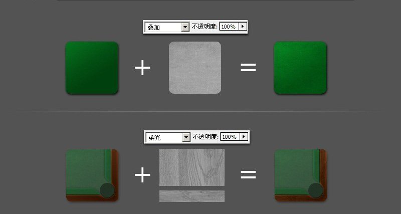 PhotoShop绘制一枚台球游戏应用图标设计教程 06