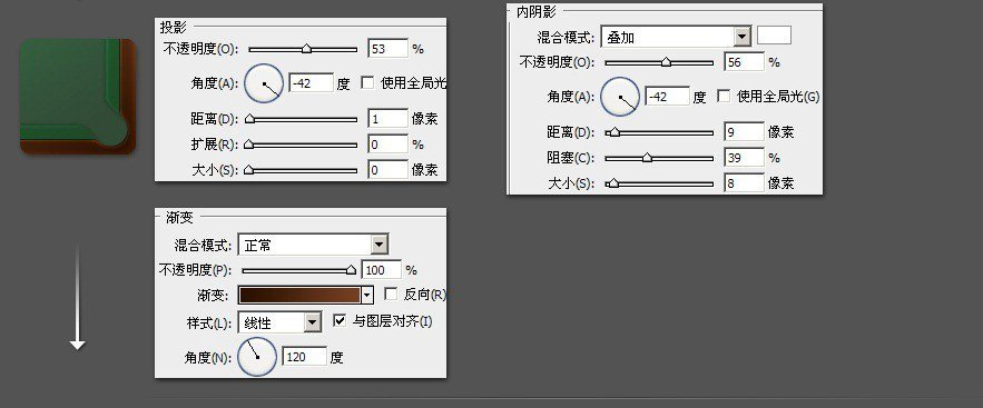 PhotoShop绘制一枚台球游戏应用图标设计教程 04