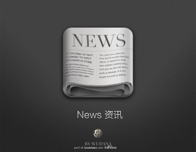 报纸iOS图标设计欣赏04