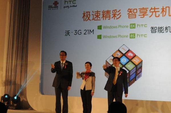 仅1999/3999 HTC 8S/8X国行上市