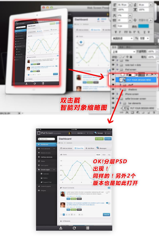 一套精致的响应式网页设计模版PSD下载