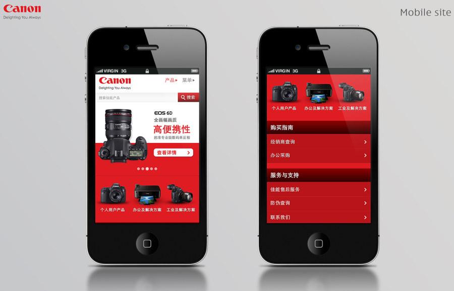 佳能 mobile site  界面设计