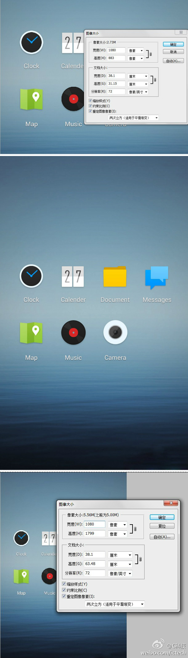 传魅族MX3将采用15:9屏比1080X1800分辨率屏幕