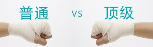 普通 UI 设计师与顶级 UI 设计师的区别是什么?