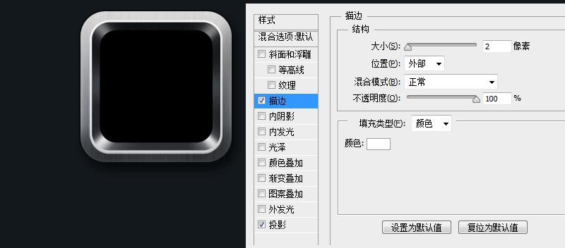 mobileui.cn/photoshop-produce-metallic-icon.图片
