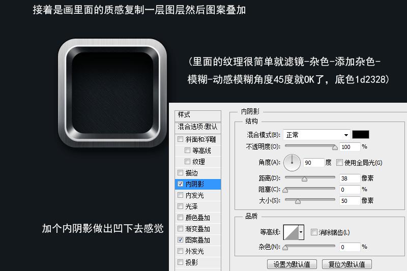 photoshop设计超强图标手机金属-手机界面设计,质感制作要学uiaxure吗图片