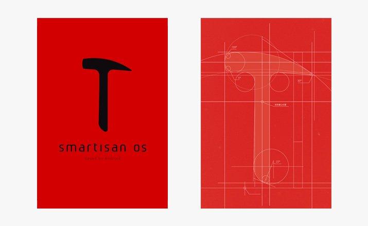 教你如何画圈圈—–标识设计中辅助参考线入门p2