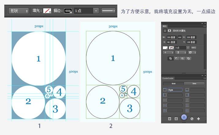 教你如何画圈圈—–标识设计中辅助参考线入门p10