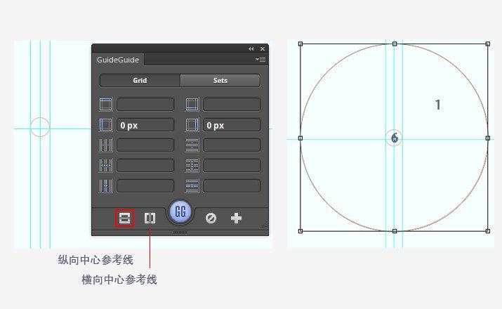 教你如何画圈圈—–标识设计中辅助参考线入门p11