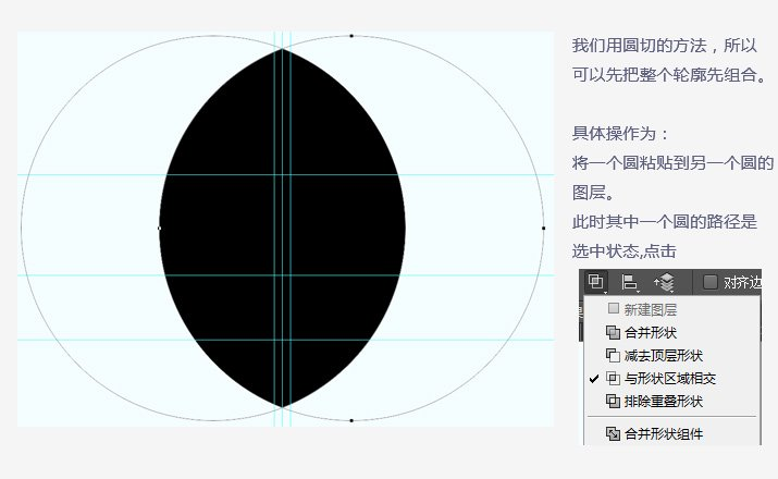 教你如何画圈圈—–标识设计中辅助参考线入门p16