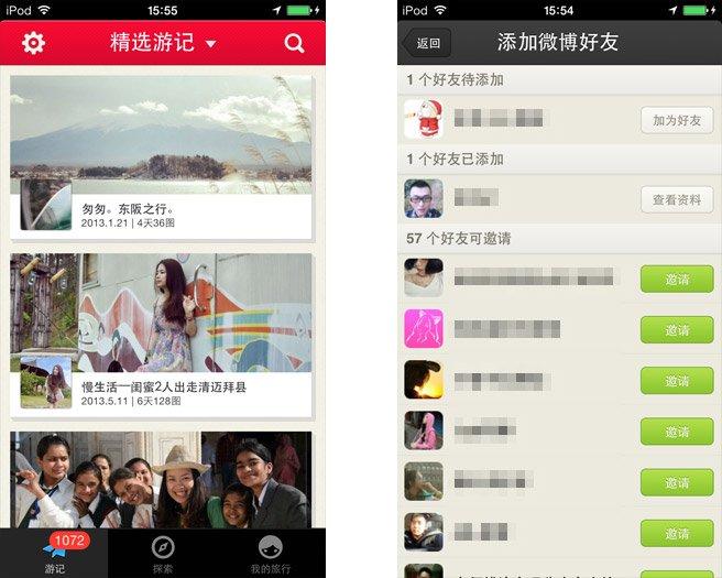app2013121206