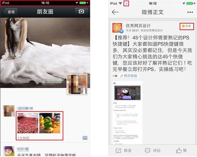 app2013121207
