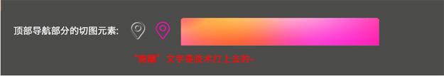 APP切图那点事儿–详细介绍android和ios平台appdesign2013121310