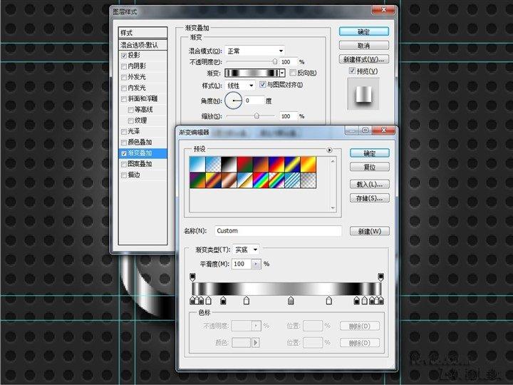 6a4b4906240f44d3a83e531e69c929e2 用PS创建超写实的工具图标