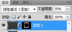 3615c6d708274e0c87abc29e5a67656b 用PS创建超写实的工具图标