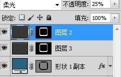 17e9359a918b47779840368559ff080d 用PS创建超写实的工具图标