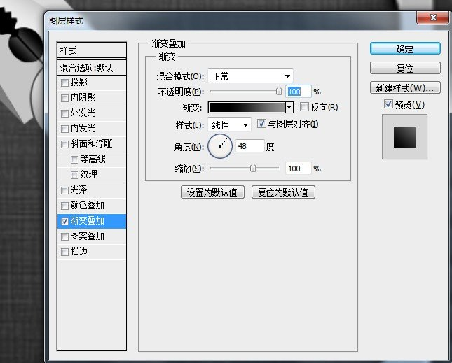 b45178b23c29474eb2f7b25af9d40621 用PS创建超写实的工具图标