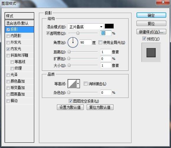 1120b76e13ab4eb1880fda7cddc5c49b 用PS创建超写实的工具图标