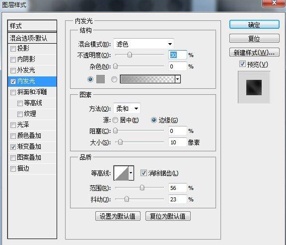 5e52520e03524eefa1788cbe108a9a67 用PS创建超写实的工具图标
