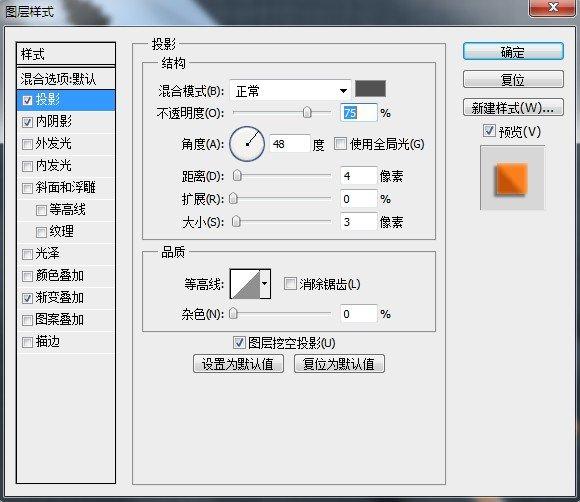 8a0c70a8aa0b48e98322bb6db7530a96 用PS创建超写实的工具图标