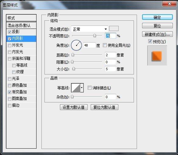 2eeaf133329441e89a2ed7bf4bb228c8 用PS创建超写实的工具图标