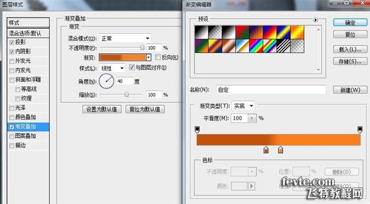 c214d16bf5d94ec7ab5d09733f07c852 用PS创建超写实的工具图标