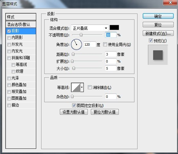77040b6f0c1d4db0bf4a24c67c88c269 用PS创建超写实的工具图标