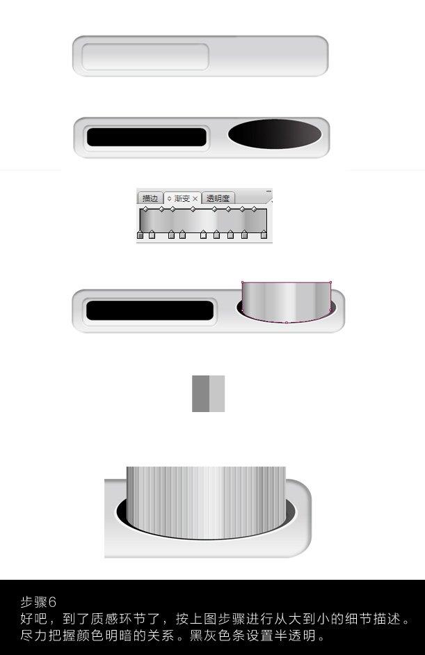查看《[原创]AI+PS制作收音机ICO的简单教程》原图,原图尺寸:611x941