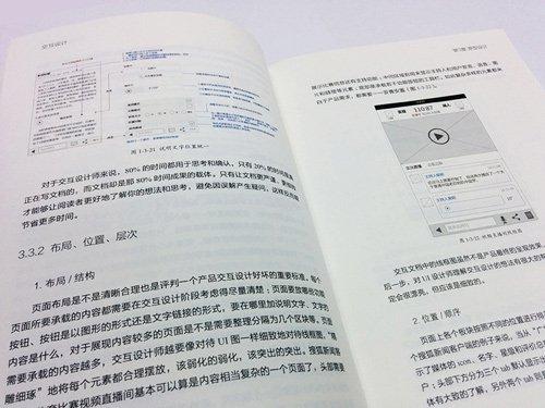 souhu-app-book8