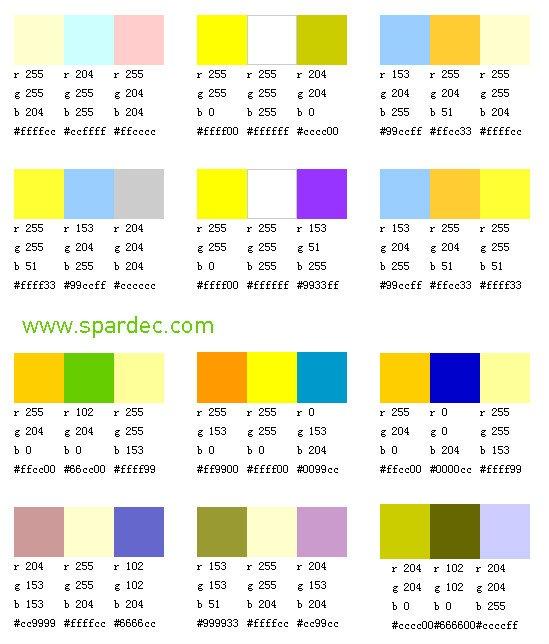 87 【色彩搭配】想成设计师高手,必看10大配色法则