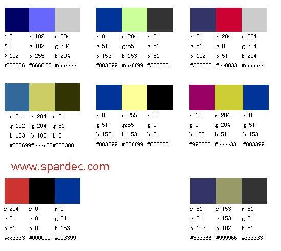 173 【色彩搭配】想成设计师高手,必看10大配色法则