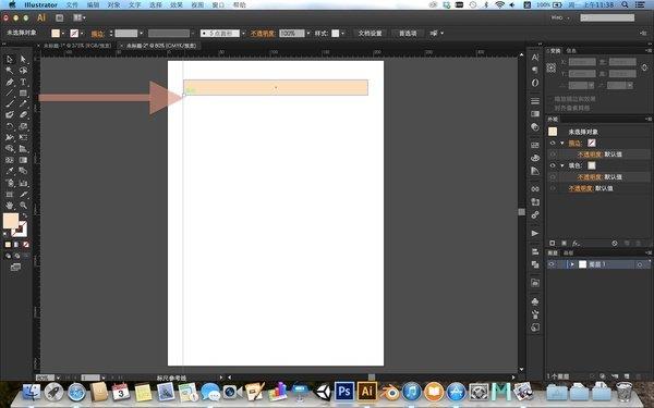 使用Adobe Illustrator做UI设计——灵活使用参考线