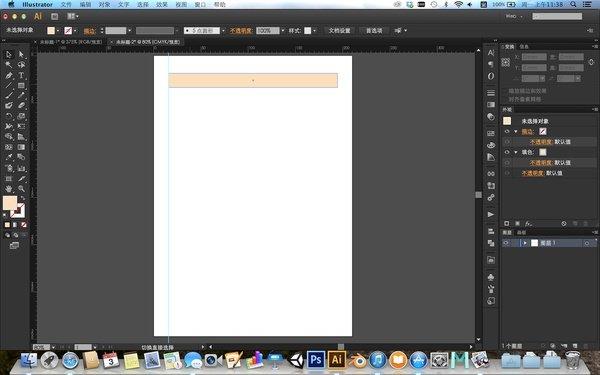 使用Adobe Illustrator做UI设计——灵活使用参考线2
