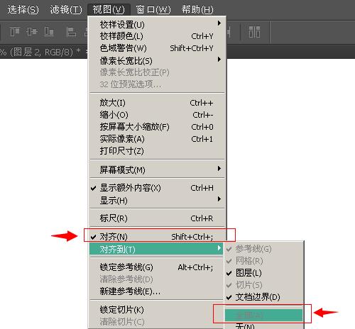UI设计photoshop配置技巧