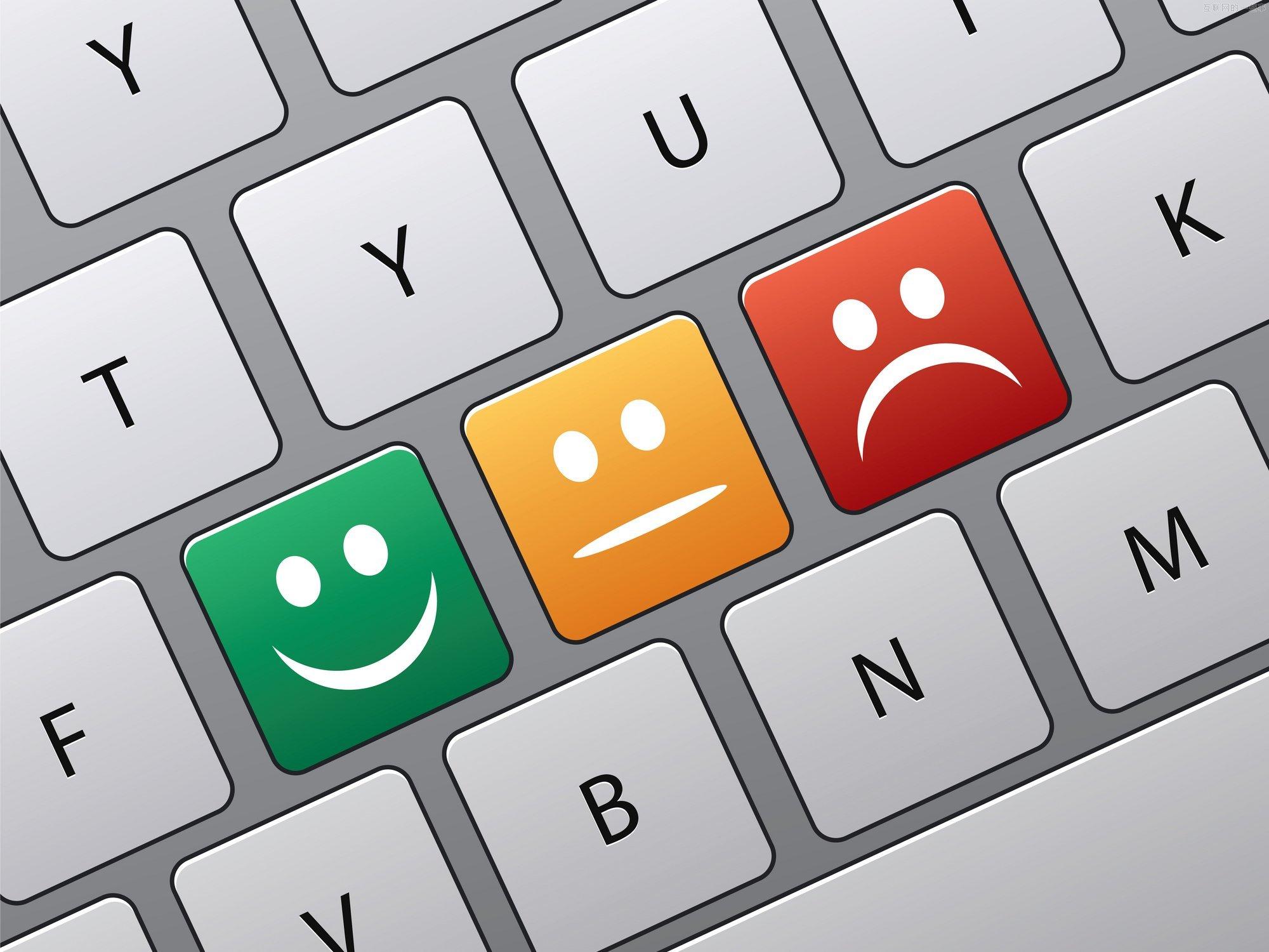 观察一个用户是否比不观察更糟糕?,互联网的一些事