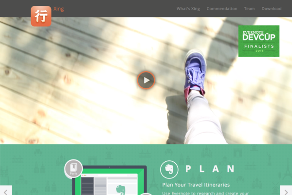 22个风格出众的手机APP官方网站!GUImobile莫贝网 - 移动设备界面设计专业网站