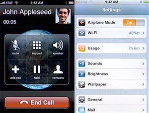 莫贝网 GUI mobile