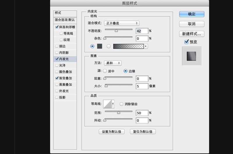 UI设计教程-图标ICON实例教程
