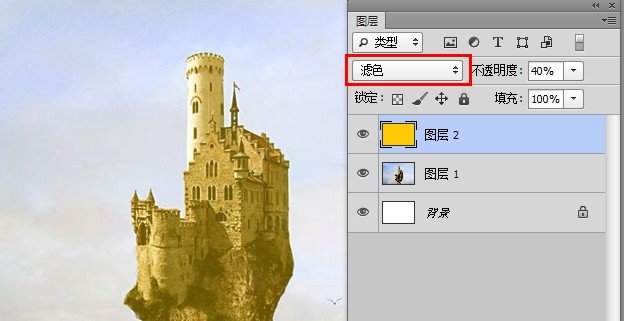 e700dee5c8644bbf881b1328cbf10934 带你认识Photoshop的混合模式