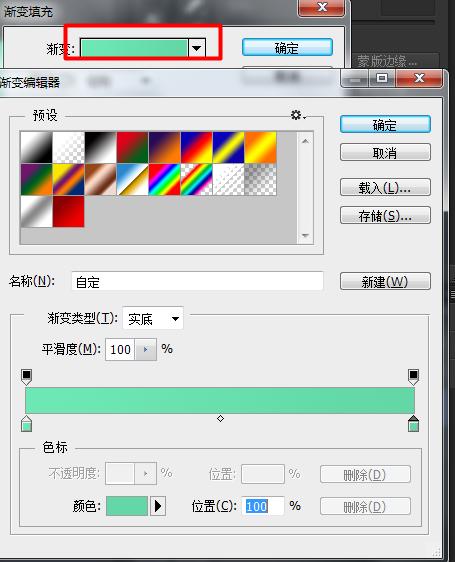 使用Photoshop图层样式绘制精致舒服的播放器图标4