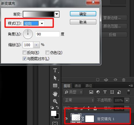 使用Photoshop图层样式绘制精致舒服的播放器图标3