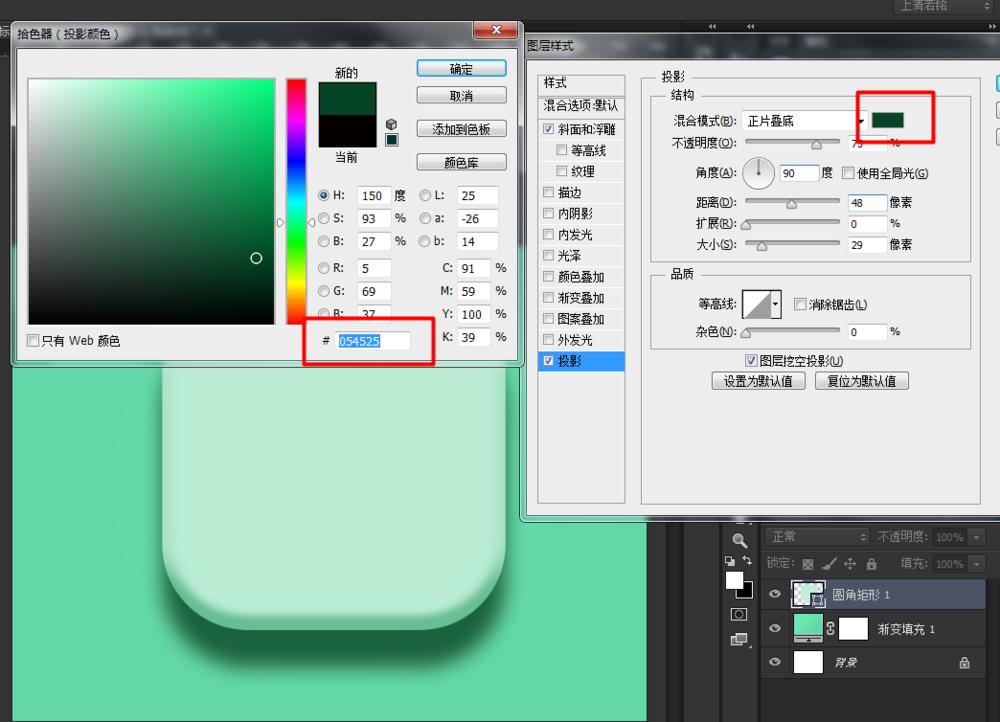 使用Photoshop图层样式绘制精致舒服的播放器图标11