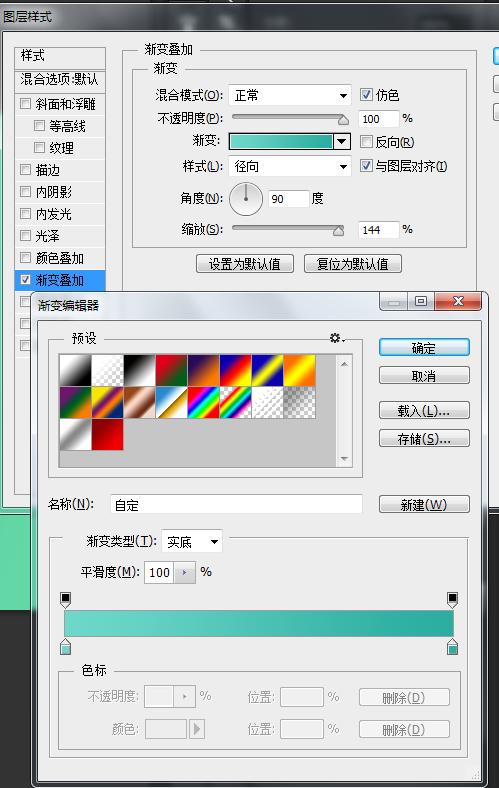 使用Photoshop图层样式绘制精致舒服的播放器图标icon2015010127