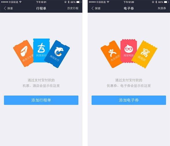 UI设计 (6)
